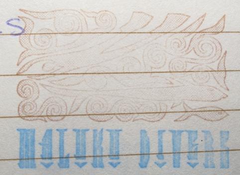 maluku divers stamp