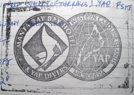 yap stamp